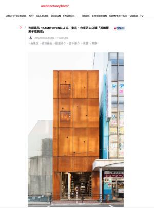 6.architecturephoto Majimaya