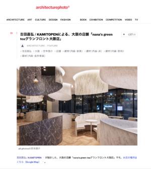 9.architecturephoto Ngtグランフロント